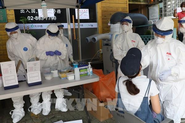 Hàn Quốc dùng giám sát hành trình trên smartphone để ngăn ngừa lây lan COVID
