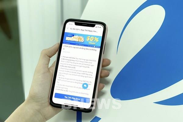 VNPT sẽ triển khai mạng 5G ở tất cả 11 trung tâm huyện tại An Giang