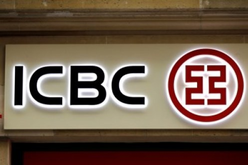 Ngân hàng lớn nhất thế giới về vốn hóa của Trung Quốc mở chi nhánh tại Panama