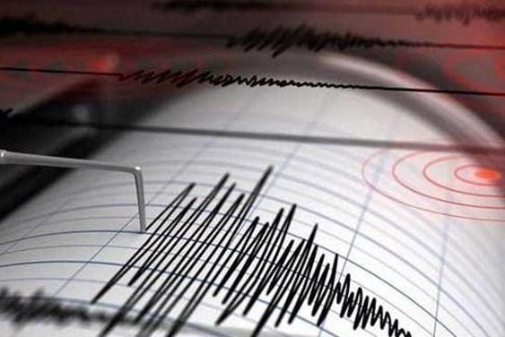 Động đất có độ lớn 7,5 làm rung chuyển bang Alaska của Mỹ