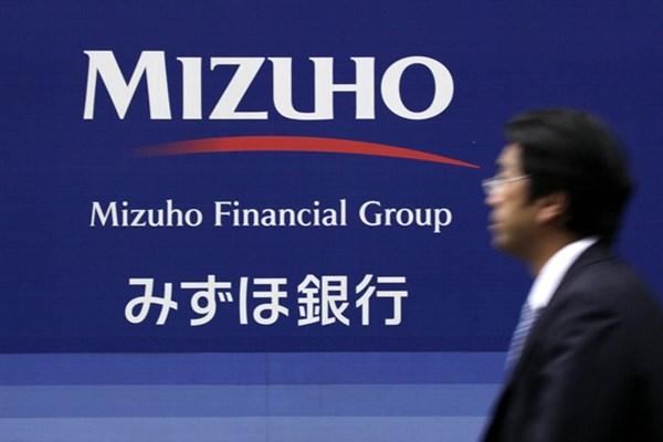 Mizuho sẽ không còn dư nợ cho các dự án nhiệt điện than vào năm 2040