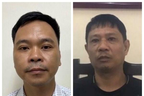 Khởi tố bị can đối với hai đồng phạm trong vụ án Công ty Nhật Cường