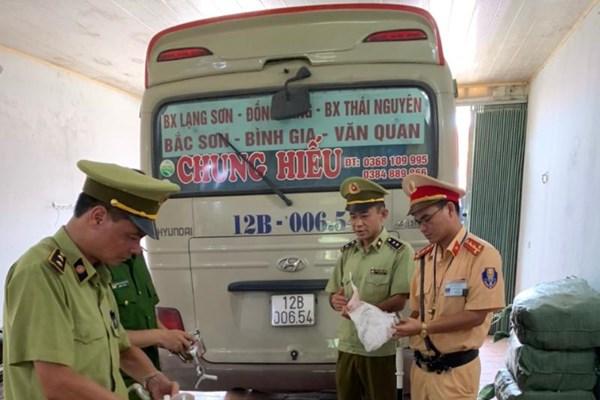 Phát hiện và xử lý 700 chiếc máy ép hoa quả trị giá gần 10 triệu đồng nhập lậu