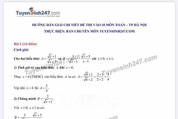 Đề thi và đáp án môn Toán lớp 10 tại Hà Nội năm học 2020-2021