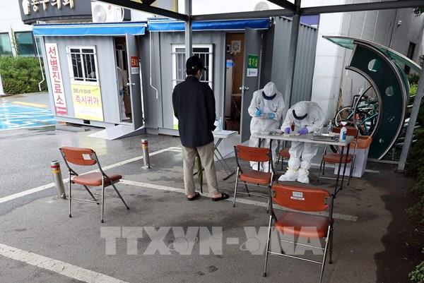 Hàn Quốc ghi nhận số ca nhiễm mới COVID-19 thấp nhất trong hơn 3 tuần qua