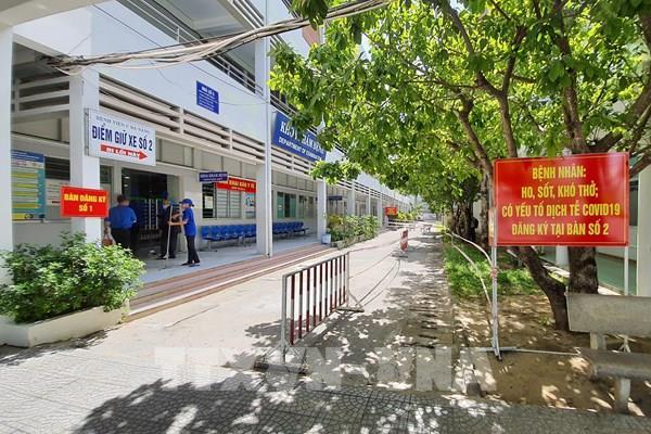Phong tỏa Bệnh viện C Đà Nẵng sau khi phát hiện ca nghi nhiễm COVID-19
