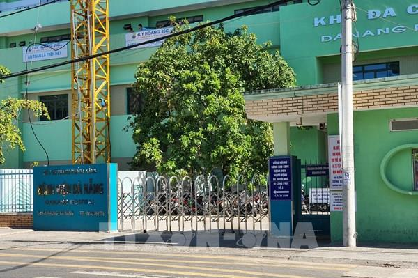 Dịch COVID-19: Thêm 29 ca mắc mới đều liên quan đến Đà Nẵng