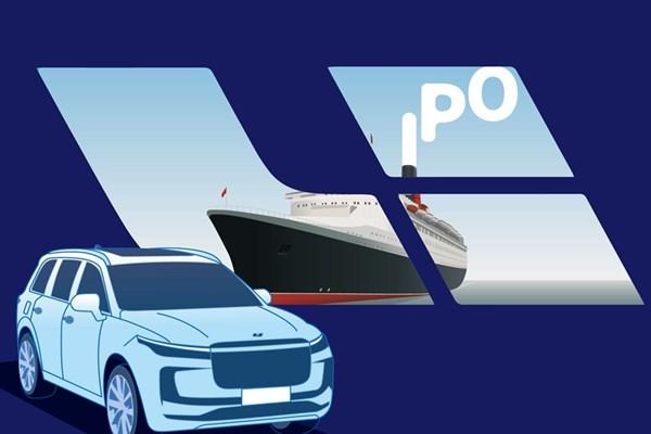 Hãng sản xuất ô tô điện Li Auto của Trung Quốc thực hiện đợt IPO lớn tại Mỹ