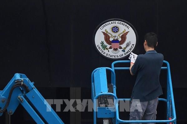 Mỹ chính thức đóng cửa Lãnh sự quán tại Thành Đô (Trung Quốc)