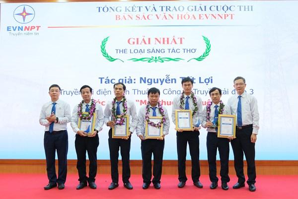 Trên 880 tác phẩm tham gia cuộc thi bản sắc văn hóa EVNNPT
