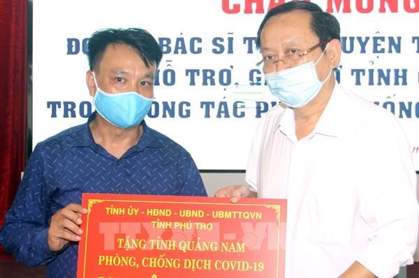 Lực lượng y tế Phú Thọ tình nguyện đến Quảng Nam hỗ trợ chống dịch COVID-19