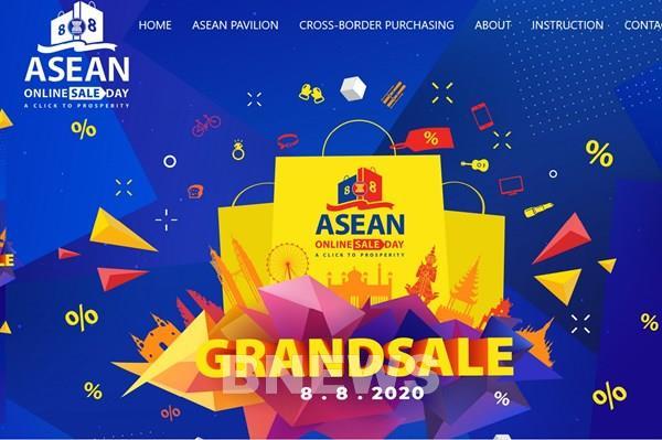 ASEAN 2020: Khởi động ngày mua sắm trực tuyến ASEAN