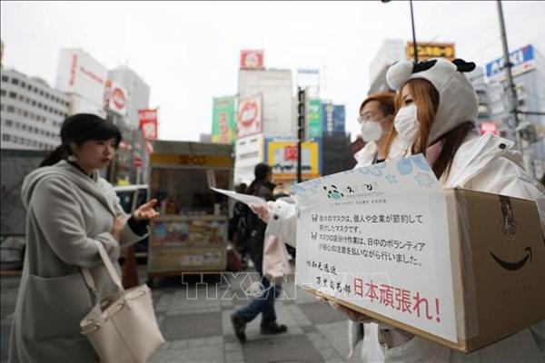JETRO: Dịch COVID-19 làm giảm doanh thu của các công ty Nhật Bản hoạt động ở nước ngoài