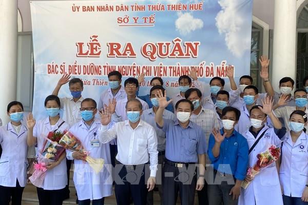 40 nhân viên y tế Thừa Thiên - Huế xung phong đến Đà Nẵng hỗ trợ chống dịch COVID-19