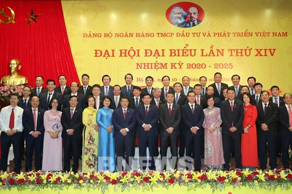 Ông Phan Đức Tú tiếp tục được bầu làm Bí thư Đảng ủy BIDV nhiệm kỳ 2020 - 2025