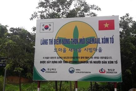 Những làng mới Hàn Quốc trên đất Thái Nguyên