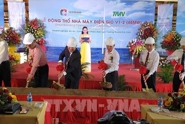 Trà Vinh khởi công xây dựng nhà máy điện gió hơn 2.200 tỷ đồng