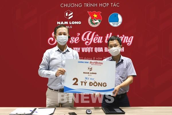 Tập đoàn Nam Long hỗ trợ 5 tỷ đồng giúp sức vượt dịch COVID-19