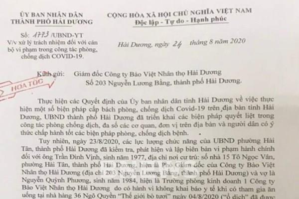 Xử phạt Phó Giám đốc Bảo Việt Nhân thọ Hải Dương vi phạm quy định phòng chống dịch