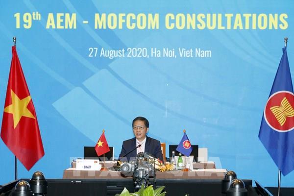 ASEAN 2020: Tiếp tục triển khai Sáng kiến Hợp tác Thương mại mở rộng giữa ASEAN và Hoa Kỳ