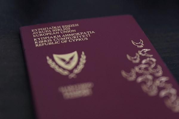Châu Âu cân nhắc hành động pháp lý với chương trình 'hộ chiếu vàng' của Cyprus