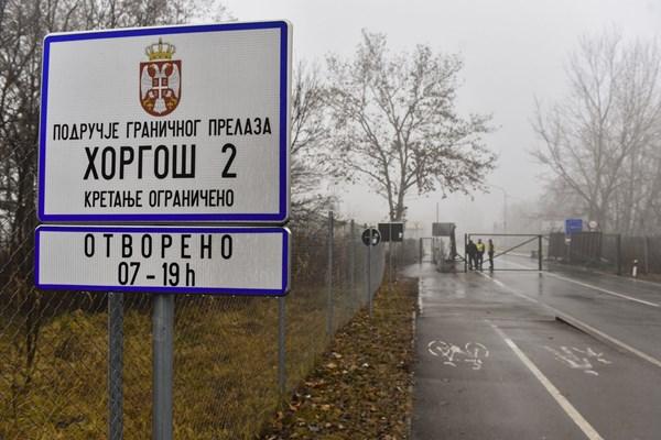 Dịch COVID-19: Hungary một lần nữa đóng cửa biên giới