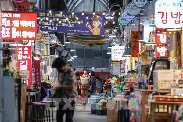 Kim ngạch thương mại của Hàn Quốc giảm 18,3% trong quý II/2020