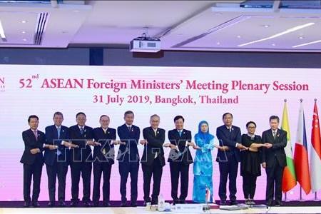 Hội nghị Bộ trưởng Ngoại giao ASEAN lần thứ 53 diễn ra từ ngày 9-12/9