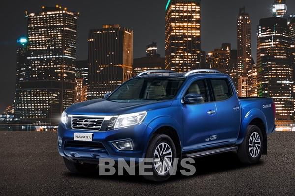 Nhật Bản: Nissan nhận khoản vay đảm bảo kỷ lục 1,2 tỷ USD nhờ bảo lãnh của chính phủ