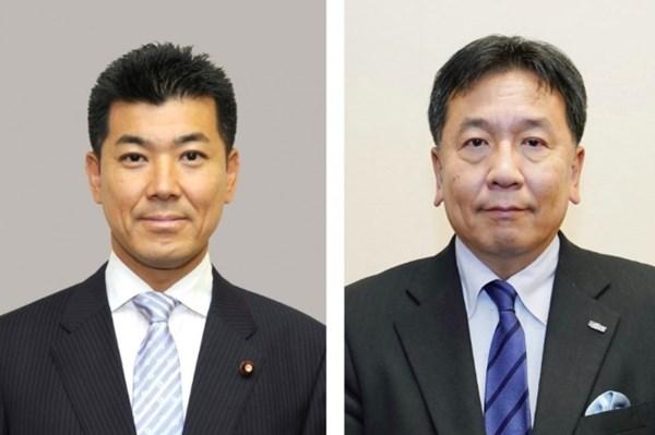 Đảng đối lập lớn nhất Nhật Bản bắt đầu lựa chọn nhà lãnh đạo mới