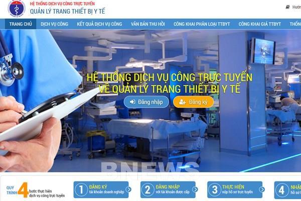 Khai trương Cổng thông tin công khai giá trang thiết bị y tế