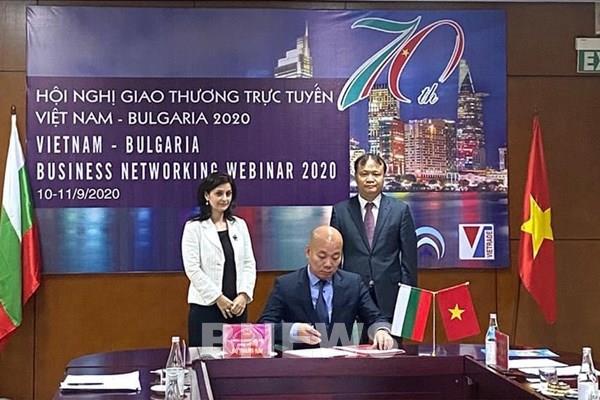 Mở rộng cơ hội xuất khẩu hàng hoá sang thị trường Bulgaria