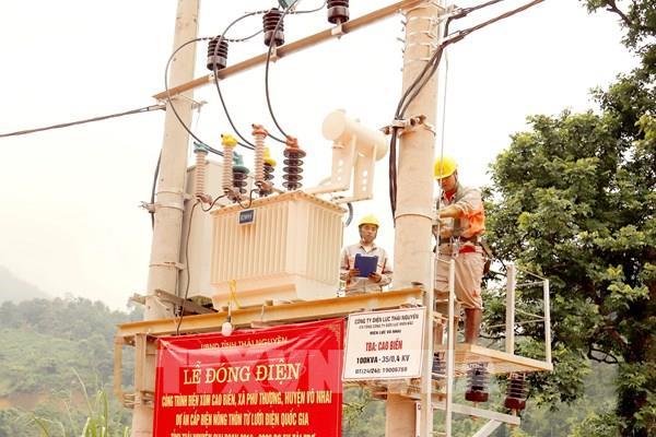 Thái Nguyên: Xóm vùng sâu cuối có điện lưới quốc gia