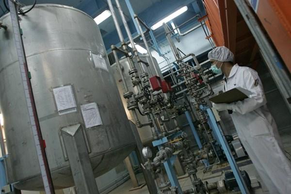 Iran thông báo kích hoạt 1.044 lò phản ứng tại cơ sở làm giàu urani Fordow