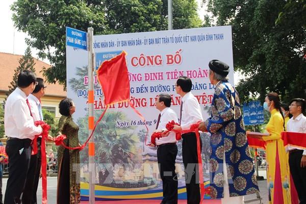 Thành phố Hồ Chí Minh công bố đặt tên đường Lê Văn Duyệt