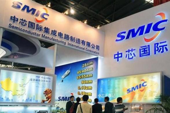 Các doanh nghiệp vi mạch lo ngại việc đưa SMIC vào danh sách đen