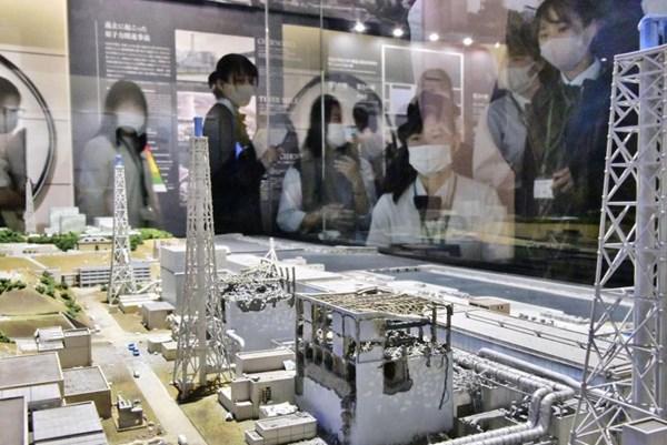 Ấn tượng bảo tàng về nhà máy điện hạt nhân Fukushima