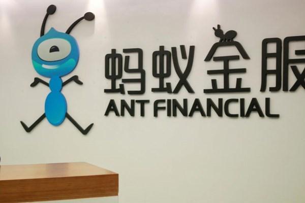 Ant Group lên kế hoạch cho đợt IPO lớn nhất trong lịch sử