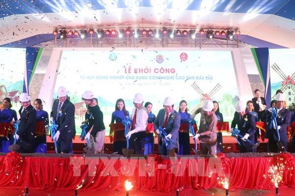 Khởi công dự án Tổ hợp Khu nông nghiệp ứng dụng công nghệ cao tại Đắk Lắk