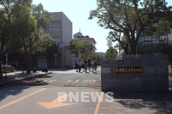 Nagasaki cạnh tranh để thu hút du học sinh Việt Nam