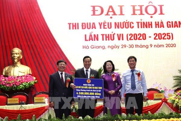 Phó Chủ tịch nước Đặng Thị Ngọc Thịnh dự Đại hội thi đua yêu nước tỉnh Hà Giang lần thứ VI