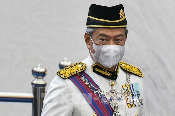 Dịch COVID-19: Thủ tướng Malaysia tự cách ly