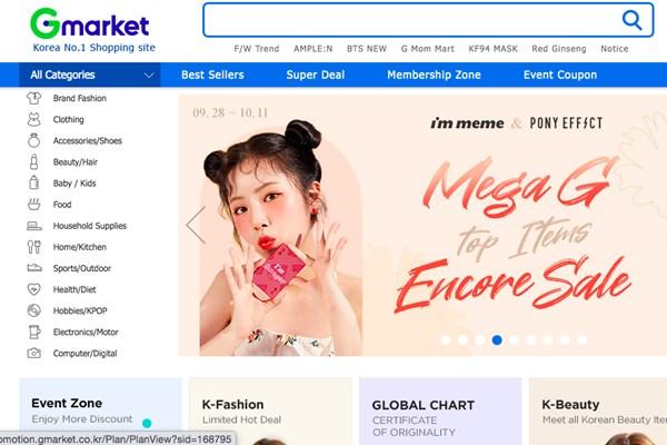Xu hướng mua sắm trực tuyến ở Hàn Quốc tăng cao kỷ lục
