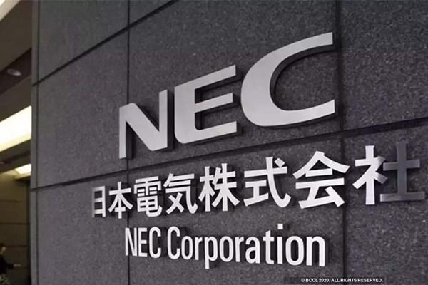 NEC mua lại công ty phần mềm Avaloq với giá 2,2 tỷ USD