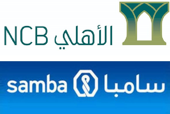 """Thương vụ sáp nhập """"khủng"""" trong ngành ngân hàng Saudi Arabia"""