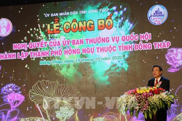 Công bố thành lập thành phố vùng biên trực thuộc tỉnh Đồng Tháp