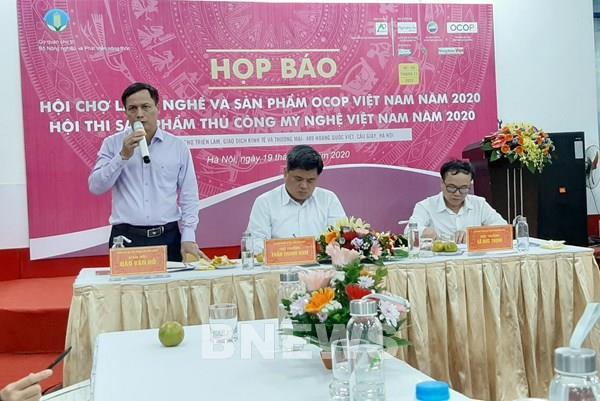 Sắp diễn ra hội chợ làng nghề và sản phẩm OCOP Việt Nam