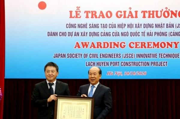 Cảng cửa ngõ quốc tế Hải Phòng nhận giải thưởng công nghệ sáng tạo Nhật Bản