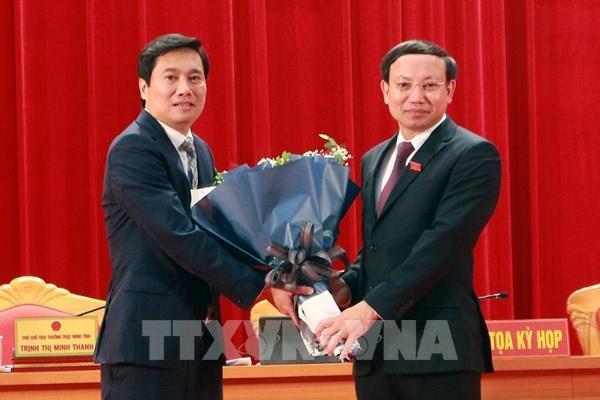 Ông Nguyễn Tường Văn được bầu giữ chức Chủ tịch UBND tỉnh Quảng Ninh