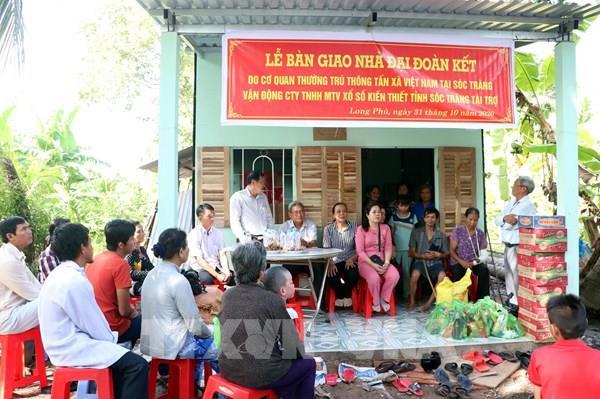 Thông tấn xã Việt Nam chung tay hỗ trợ nạn nhân chất độc da cam/dioxin tại Sóc Trăng